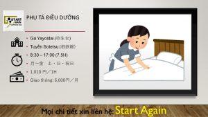 PhuTaDieuDuong
